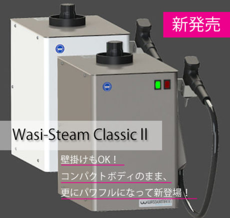 Wasi-Steam Classic ll