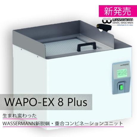 WAPO-EX-8-Plus